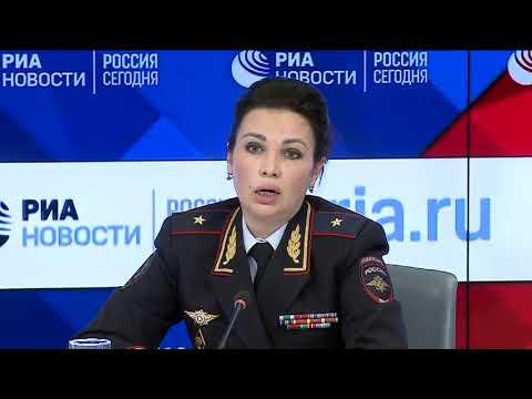 """Пресс-конференция на тему: """"Реализация государственной миграционной политики РФ"""""""