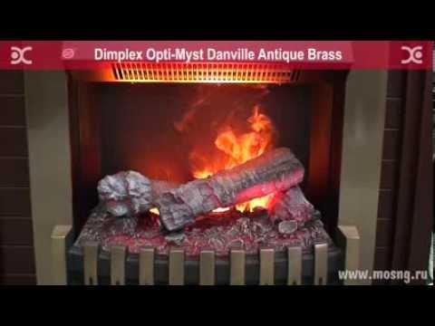 Danville Antique Brass Очаг Dimplex. Видео 2