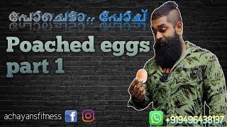 Poached eggs recipe part 1 egg recipes cooking failstroll video #failvideos #malayalam