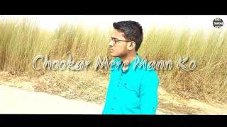 Chookar Mere Mann Ko   Remix   Rabi Sankar Patra   Kishor Kumar