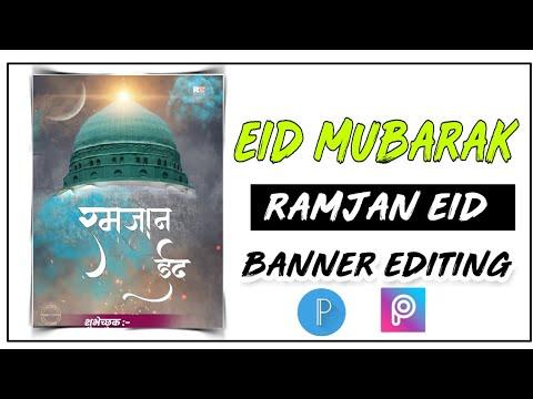 ramzan-eid-banner-editing-in-picsart-|-bakri-eid-banner-editing-|-eid-banner-editing-|-ramzan-eid