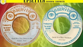HOLD NOT THY PEACE OH JAH + VERSION ⬥Hubert Jah Ford⬥