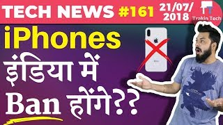 iPhone Ban, India Net Neutrality, Project Loon, FB Internet, WhatsApp, Data Transfer Project-TTN#161 iPhone 検索動画 13