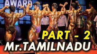 Mr.TamilNadu 2015 Bodybuilding Championship PART-2 | Kamarajar Arangam | Vikram