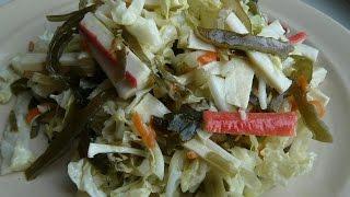 Постный салат быстрого приготовления из морской капусты. Постные салаты рецепты