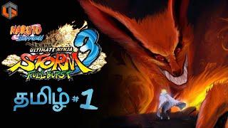 நருடோ Naruto Shippuden Ultimate Ninja Storm 3 Part 1 Live Tamil Gaming