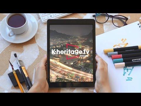 'K-Heritage.tv' PR Video