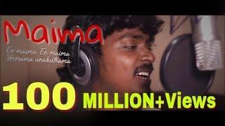 En Maima Peru Thanda Anjala Chennai Gana Sudhagar Tamil Song DJ Berlin Mymaa Local Gana Trending
