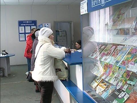 отражены Почта россии украли посылку что делать будут