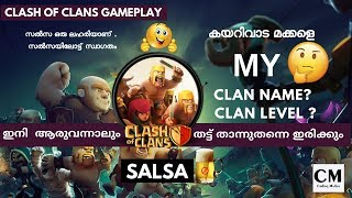 Clash Of Clans GamePlay Malayalam -ഇനി  ആരുവന്നാലും ഇവന്റെ  തട്ട് താന്നുതന്നെ ഇരിക്കും.