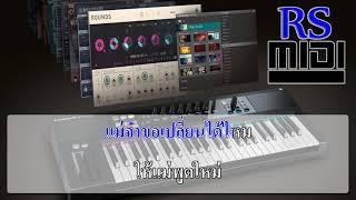 ให้ระวังคนมีอายุ : โบว์ ดาวรุ่ง ลูกทุ่งไทยแลนด์ [ Karaoke คาราโอเกะ ]