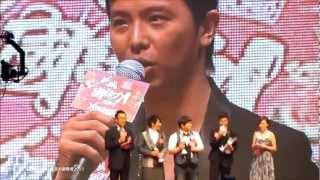新城國語力頒獎禮2012 黃鴻升(澀谷) 楊丞琳(我們都傻)