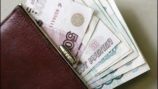 Как пенсионеру получить компенсацию в декабре на покупку оборудования для цифрового тв