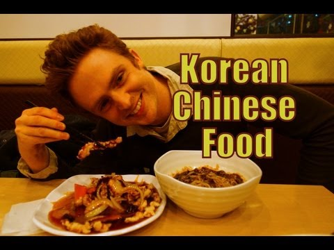 Eating Korean Chinese Food - Sweet and Sour Pork and Black Bean Noodles (탕수육 & 자장면) from YouTube · Duration:  4 minutes 3 seconds