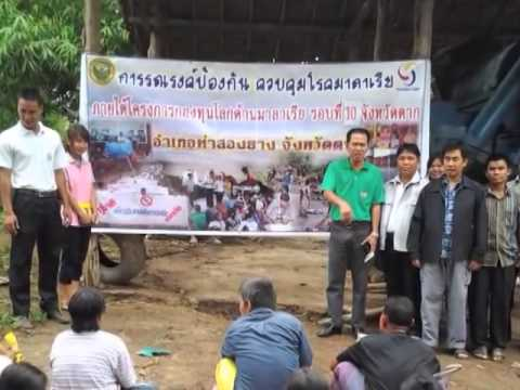 2014 UN Public Service Awards Category 2 Winner - Thailand