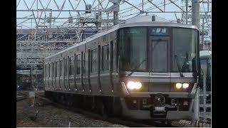 JR神戸線西明石⇒大久保を行く223系普通列車