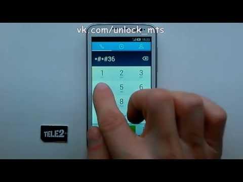 Разблокировка МТС 972 с помощью инженерного меню