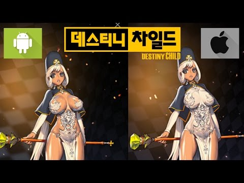 Here's How RPG Destiny Child Is Censored On iOS vs Android 1