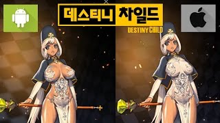 Here's How RPG Destiny Child Is Censored On iOS vs Android