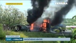 Масштабная авария произошла в Запорожской области(Две длинномерные фуры столкнулись на трассе Харьков-Симферополь. В результате возник пожар. Деревянные..., 2015-05-25T17:18:55.000Z)