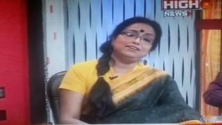 Download Hindi Video Songs - Kobe Tumi Ashbe Bole- Madhumita Ghosh Bhattacharya