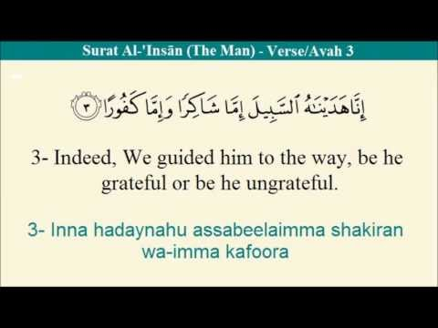 Quran 76 Al-Insan - Arabic and English Translation and Transliteration