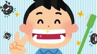 小さいお子さま向けの歯磨きアニメです。歯磨きって楽しい♪かっこいい☆と思ってもらえると嬉しいです。 ☆おすすめ「はみがき❤アニメ」は...
