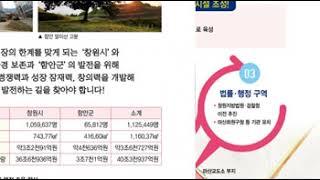 안홍준 예비홍보물 영상