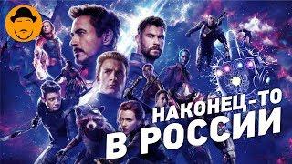 МСТИТЕЛИ: ФИНАЛ – Мнение О Фильме (Без Спойлеров)