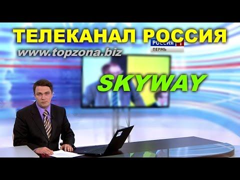 Работа в Перми -