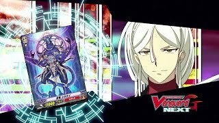 [TURN 1] Cardfight!! Vanguard G NEXT Official Animation - Welcome to the NEXT STAGE!!