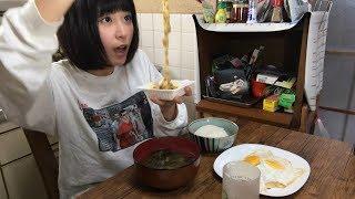 【簡単レシピ】~日本の朝ごはん~ワカメの味噌汁とベーコンエッグに納豆を添えて【岡奈なな子】Japanese breakfast