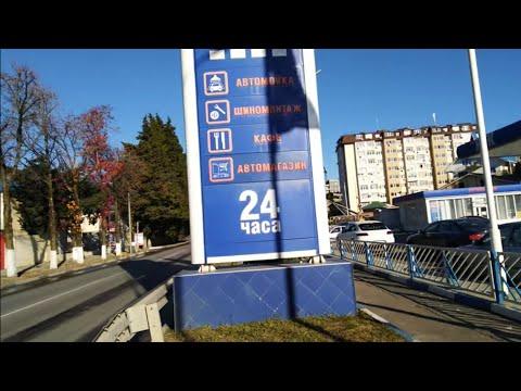 👨👩👧👦 ЖК Семейный. Цены на бензин. Лазаревское.