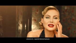 «Платина неподвластна времени»  трейлер авторского фильма Ренаты Литвиновой для Faberlic  1