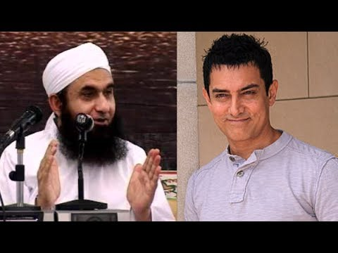 Molana Tariq Jameel New Short Bayan Mp3| Meeting with Indian Film Star Amir Khan
