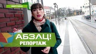 Чем отличается метро в Киеве от подземок Копенгагена и Стамбула   Абзац!   25 04 2017