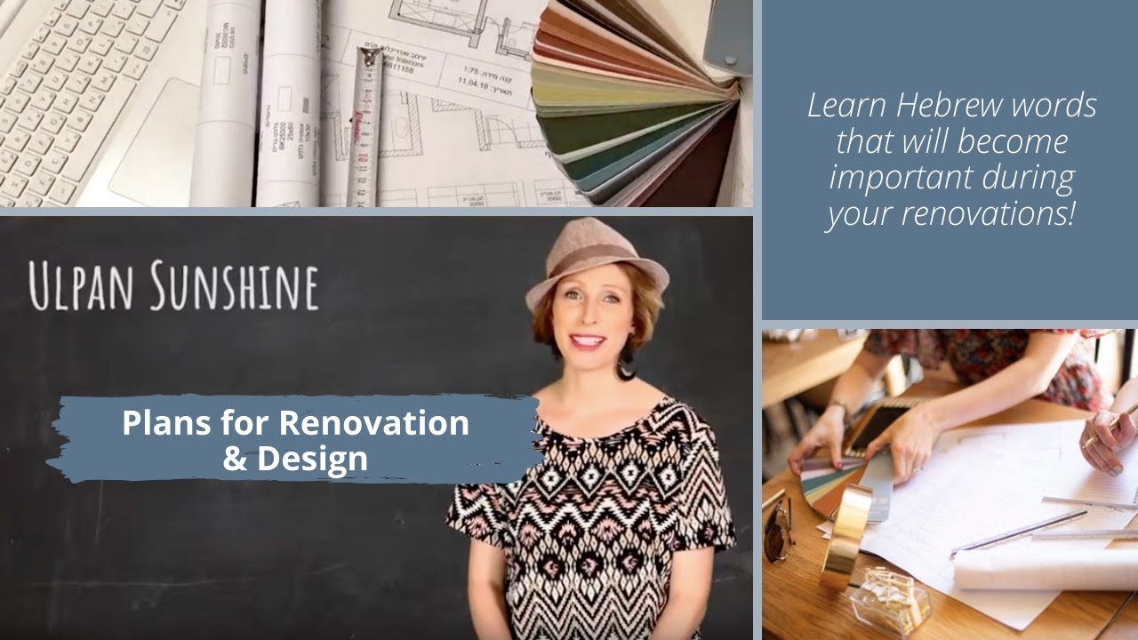 Ulpan Sunshine: Plans for Renovation & Design | Interior Design Jerusalem