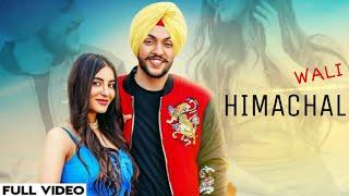 Himachal Wali | Manavgeet Gill | Karan Aujla | Latest New Punjabi Songs 2020