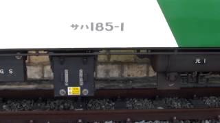 2013-02-10 サハ185-1 コンプレッサー音 コンプレッサー 検索動画 11