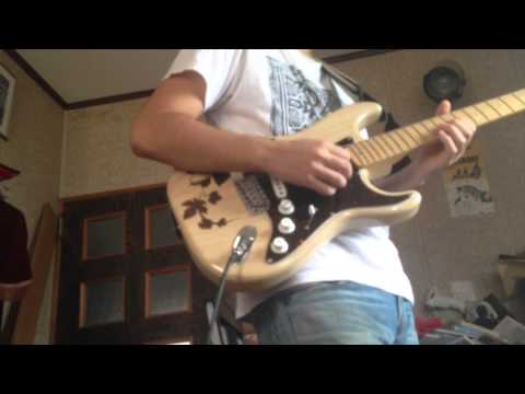 Monster's Inc theme song Guitar cover