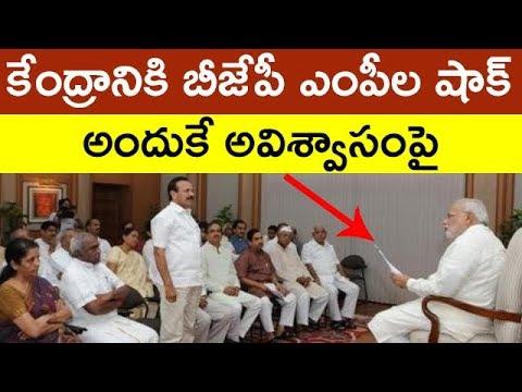 BJP MP's Shock To BJP Central Government .... Taja30