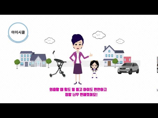 주식회사 티에스 애니메이션 홍보영상