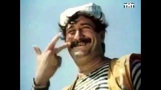 """Новела  """"Пари"""" Из цикла комедийных короткометражный фильмов """"Дорога"""" (1976)"""