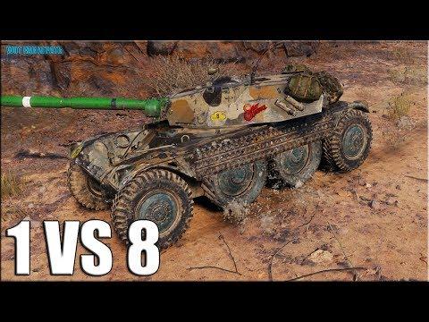 EBR 105 против ВОСЬМЕРЫХ ✅ World of Tanks лучший бой ЛТ 10