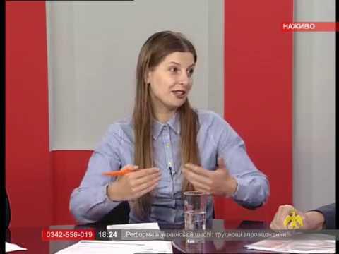 Про головне в деталях. Т. Мірошниченко. М. Вершиніна. Л. Загрійчук. Нова українська школа