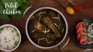 Palak Chicken Recipe  Chicken Curry  Spinach Chicken