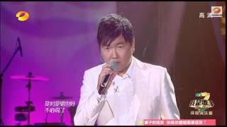 《讲不出再见》孙楠 第三季 第十一期 我是歌手