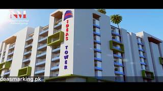 Ideas Tower Islamabad  | New TV Ad | N-M International Advertising