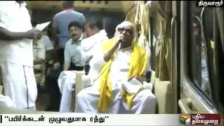 Karunanidhi Promises to Cancel Agricultural Loans of  Farmers