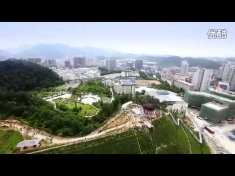 Welcome to Hubei University of Medicine